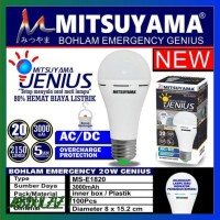 Grosir Emergency Lamp Lampu Emergency Bohlam Led Genius Mitsuyama 20W