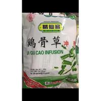 JI GU CAO INFUSION TEH SAGA teh panas dalam