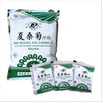Delixia / Xia Shuang chi chong ji - teh panas dalam