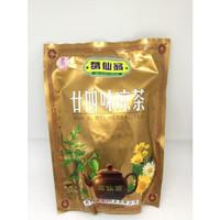 NIAN SI WEI HERBAL TEA (meredakan panas dalam)160gr
