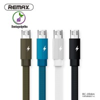 Remax Kerolla Data Cable RC-094 1M