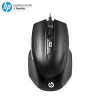 HP M150 Mouse Gaming Wired