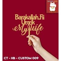 Cake Topper Barakallah Fii Umrik Custom # 009