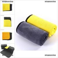TG Super Absorbent Microfiber Towel Car Care Wash Clean Dry Polishing
