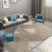 Karpet Harmene 08 Minimalis Modern dan Nyaman 200x290 cm