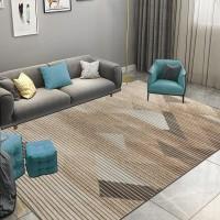 Karpet Harmene 06 Minimalis Modern dan Nyaman 200x290 cm