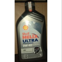 OLI SHELL HELIX ULTRA PROFESSIONAL 100 %ORIGINAL