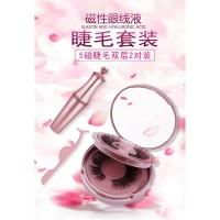 Magnetic Eyeliner Liquid 1 Set / Bulu Mata Magnet / Eyeliner Magnet