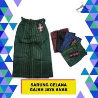 Sarung Celana Gajah Jaya Anak