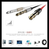 Remax Aux Audio Kabel 2 Meter Rl-L200 Cable 3.5Mm Jack