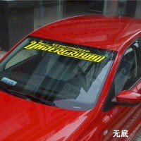 sticker need for speed