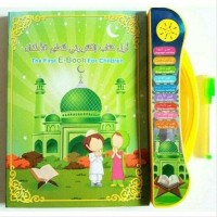 Unik Mainan Anak Edukasi Playpad E-book Buku Pintar Muslim 4