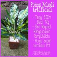 Daun Lompong - Daun Srirejeki- Daun Artificial- Bunga Plastik- Bunga