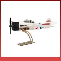 Mp MinimumRC A6M2 Mainan RC Pesawat Terbang Depron Aero