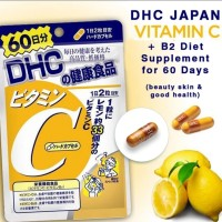 DHC Vitamin C for 60 Days (120 tablets)