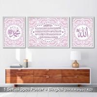 Set Kaligrafi Allah Muhammad Ayat Kursi 50 hiasan dinding islami murah