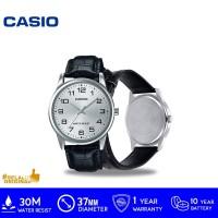 Jam Tangan Casio General MTP-V001L-7BUDF Original Murah