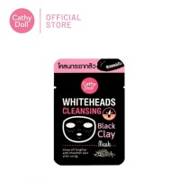 Cathy Doll Whiteheads Cleansing Black Clay Mask 5g