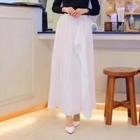 Rok Panjang Plisket Wanita korea muslim warna putih model terbaru 2020