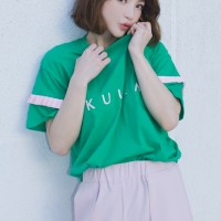 Kakuu Basic - Pleat Sleeve Tee Green