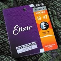 Senar Gitar Akustik Elixir 80/20 Bronze 10-47