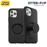 Case iPhone 11 Pro Otter + Pop Symmetry - Black