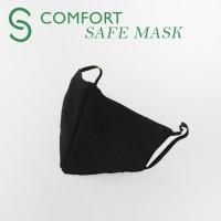 Masker 4 Ply Karbon Aktif - Comfort Safe Mask Anti Virus Carbon Active