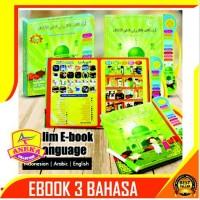 NEW BUKU PINTAR EBOOK 3 BAHASA - E BOOK 3 BAHASA - MAINAN ANAK EBOOK -