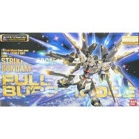 GUNDAM MG 1/100 STRIKE FREEDOM FULLBRST