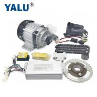 48v 500w Brushless DC Motor Listrik Konversi Kit Sepeda Gokart ATV