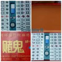 PROMO Mahyong Tile Set Import Mewah