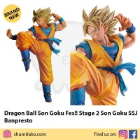Dragon Ball Super Son Goku FES Stage 2 Son Goku SSJ by Banpresto