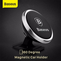 BASEUS 360 DEGREE ROTATION UNIVERSAL MAGNETIC CAR HOLDER (PASTE TYPE) - SILVER
