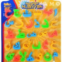 Ternama Magnet Huruf Hijaiyah - Mainan Edukasi Terlaku