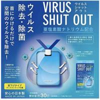 VIRUS SHUT OUT ASLI JEPANG READY