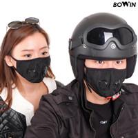 Bowin Masker N99 CV (Masker Kesehatan / Masker Polusi / Masker Motor)