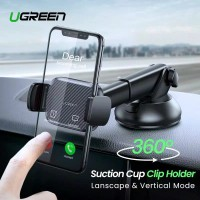 UGREEN Car Phone Holder with Suction Cup