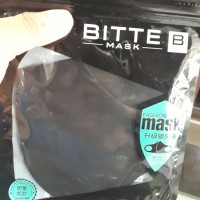Masker Reusable / penutup mulut / penyating kotoran /antisipasi corona