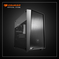 COUGAR PC CASE MG130 | Elegant and Compact Mini Tower Case