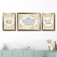 Set poster Kaligrafi Ayat kursi 48 Allah Muhammad Minimalis Gold Emas