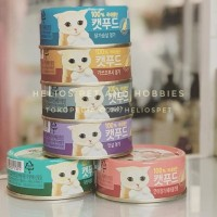 Sajo (Loveat) Wet Cat Food Grain Free 90gr diatas Fancy Feast, Proplan