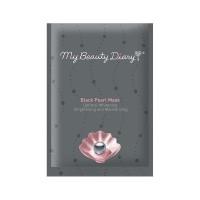 My Beauty Diary - Black Pearl Mask - Masker Wajah - Single Piece SEHA