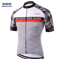 Jersey sepeda import coolmax KEMALOCE YOU NERVER RIDE ALONE
