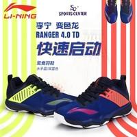 Sepatu Badminton Lining Ranger 4.0 TD AYTP 073 / AYTP073 Navy