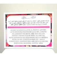 Hiasan Dinding Islami Kaligrafi Ayat Kursi Frame Box 3D