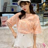 Korean Style Women Half Sleeve Mesh Layered T-shirt