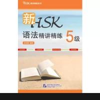buku hsk grammar 5 best seller