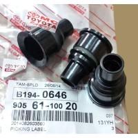 Bosh Seal Nozle Injector Innova Fortuner Bensin 90561-10020