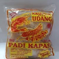 Oleh2 Khas Cirebon Kerupuk Udang PADI KAPAS Biasa
