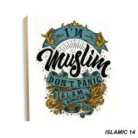 Dekorasi Rumah Muslim Quotes Kata Kata Islamic Poster Hiasan Dinding